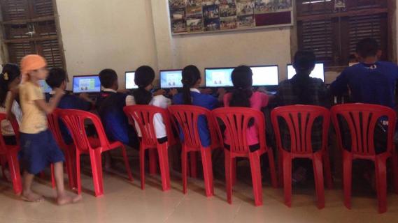 Computerkurse